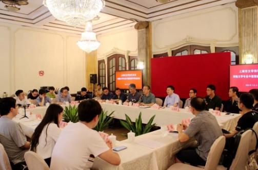 上海作协率先启动网络文学专业职称评审工作