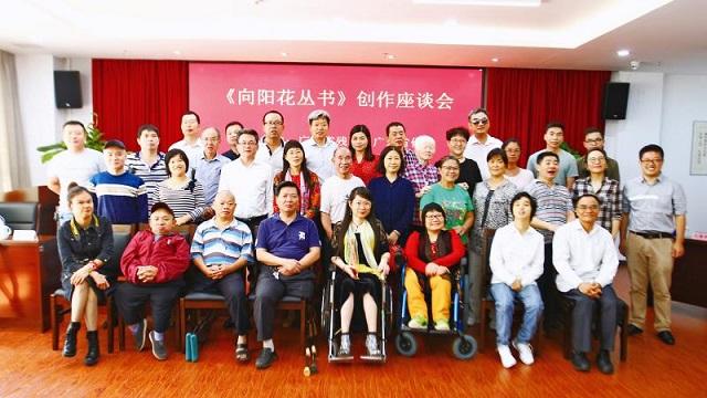 《向阳花丛书》创作座谈会在广州举行