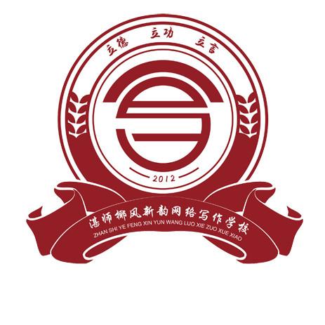 岭南电路 logo