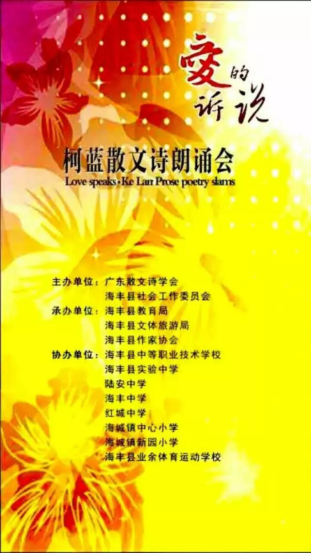 中央音乐学院教授,著名歌唱家彭康亮为晚会倾情放歌,演唱了《家乡情》