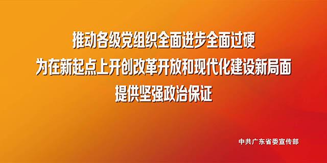 16 改革开放金句1-8.jpg